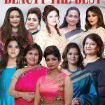 Beauty and The Best Magazine